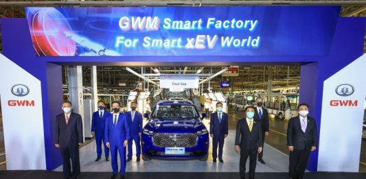 GWM เปิดโรงงานเต็มรูปแบบในไทย